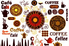 咖啡主题矢量素材大全