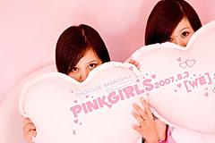 PINK GIRLS 我们的青春