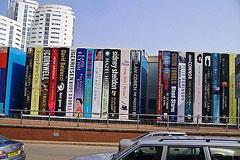 很有创意的图书馆外墙设计