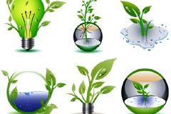 创意绿色环保图标矢量素材