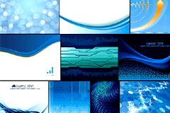 11款实用蓝色调背景矢量素材