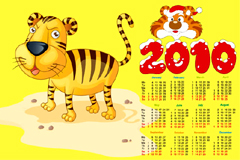 可爱小老虎2010年台历矢量素材