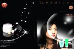 一款化妆品封面广告设计矢量素材