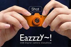 极简的微型相机