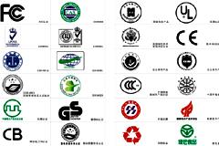 CDR格式常见认证标志矢量素材
