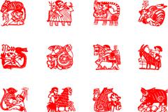一组志趣可爱的十二生肖剪纸矢量素材