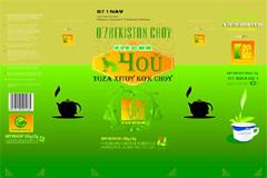 一款茶叶广告海报矢量素材