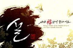 精美韩国水墨年画矢量素材
