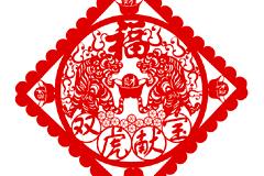 双虎献宝中国传统吉祥剪纸矢量素材