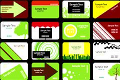多款时尚潮流卡片模板矢量素材