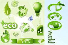 ECO环保图标元素矢量素材