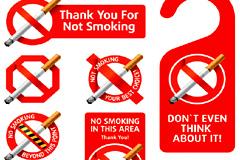 多款精美设计禁止吸烟标志矢量素材