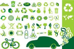 多款环保主题图标矢量素材