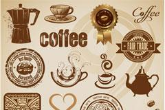 经典欧式咖啡图标矢量素材