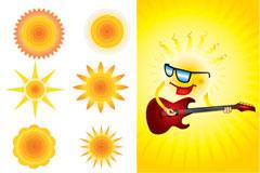 可爱太阳矢量素材