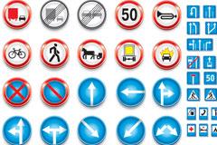交通标示矢量素材