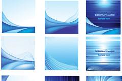 典雅蓝色系背景矢量素材