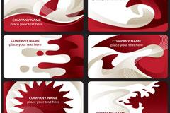 清新的红白卡片背景矢量素材