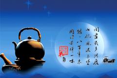 一款极富意境的茶叶海报矢量素材