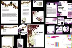 几套风格各异的企业VI模板设计矢量素材