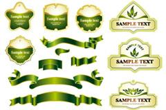 一套清新绿色label和吊牌矢量素材