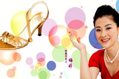 女鞋广告矢量素材
