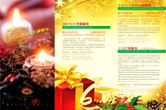 餐厅圣诞特惠活动宣传广告矢量素材
