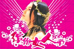 商场妇女节促销宣传海报矢量素材