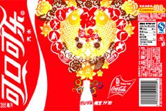 可口可乐外瓶包装矢量素材