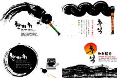 韩国笔墨水墨矢量素材