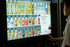 触摸屏自动售货机