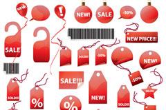 购物促销标签矢量素材