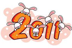 2011兔年矢量素材下载