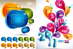 2款精美2011年台历矢量素材
