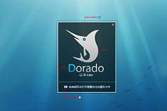 微型设计专用工具Dorado
