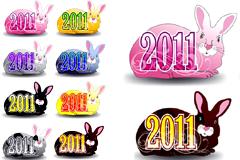 可爱2011兔子矢量素材