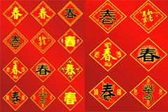 各种喜庆春节矢量素材