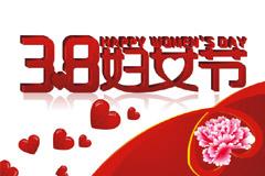 三八妇女节快乐矢量素材