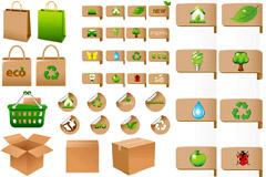 立体环保图标矢量素材