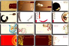 多款中国风卡片背景矢量素材