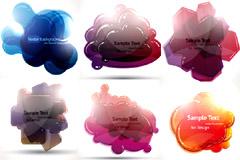 水晶云状装饰图形矢量素材
