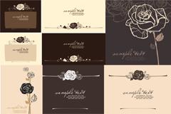 时尚玫瑰封面设计矢量素材