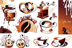 咖啡元素大全矢量素材