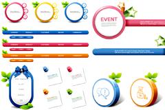 WEB风格网页装饰元素矢量素材