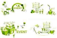 绿色3D生活设计元素矢量素材