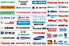 各知名电器品牌标志矢量素材