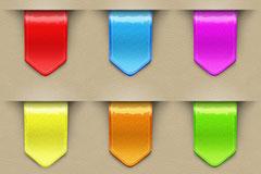 9款彩色质感便签PSD素材