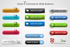 多款实用购物车按钮PSD素材下载