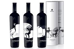 24款黑白风格瓶装产品包装设计欣