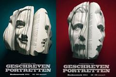 精湛的书籍雕刻艺术欣赏